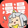 漫漫漫画漫豆破解版 V5.2.23 安卓版