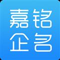 嘉铭公司起名取名 V1.3.1 安卓版