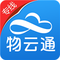 物云通 V2.2.0 安卓版