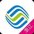 浙江移动网上营业厅APP V5.1.0 安卓版