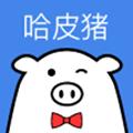 哈皮猪 V1.0.3 安卓版