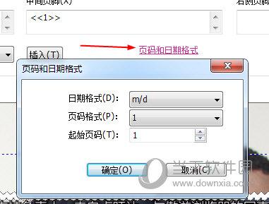 页码和日期格式