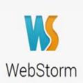 WebStorm2017激活版 中文破解版