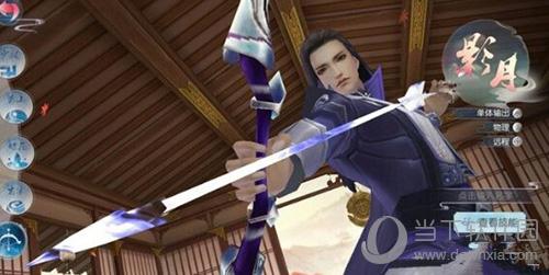 花与剑角色截图3