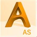 Alias AutoStudio V2019 免费版