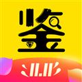 天天鉴宝 V3.1.2 苹果版