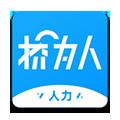 桥为人人力 V1.2.2 安卓版