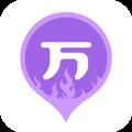 消防师万题库 V4.5.0.0 安卓版
