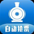 12306火车票 V1.6.3 安卓版
