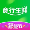 食行生鲜 V4.9.19 最新PC版