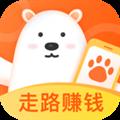 小熊计步 V1.0.8 安卓版