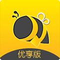 蜜蜂帮帮优享版 V2.0.3 安卓版