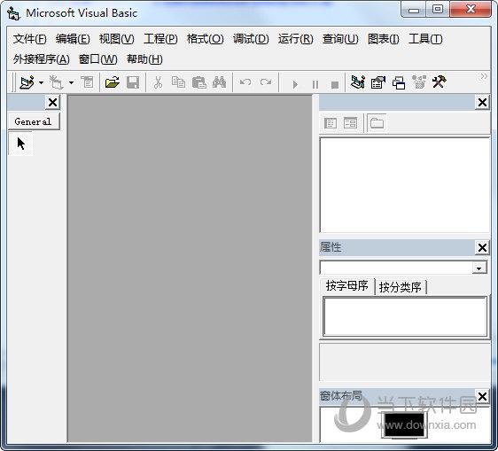 visual basic 6.0 中文 企业 版