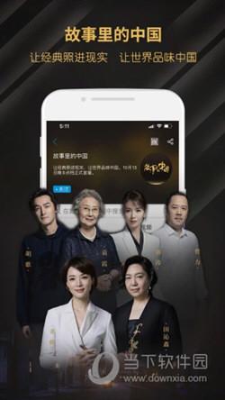 央视影音官方下载