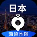 日本地图 V3.0.0 安卓版