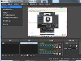 OBS Studio怎么录屏 屏幕录屏方法教程