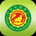 中国农技推广 V1.6.1 安卓版