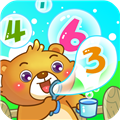 儿童游戏学数字 V2.13 安卓版