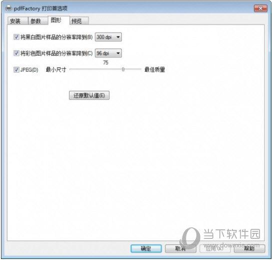 pdffactorypro7注册码生成器