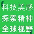 OPPO Sans字体 +5 ttf直装版