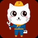 水电猫 V5.2.0 安卓版