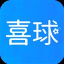 喜球体育 V1.4.1 安卓版