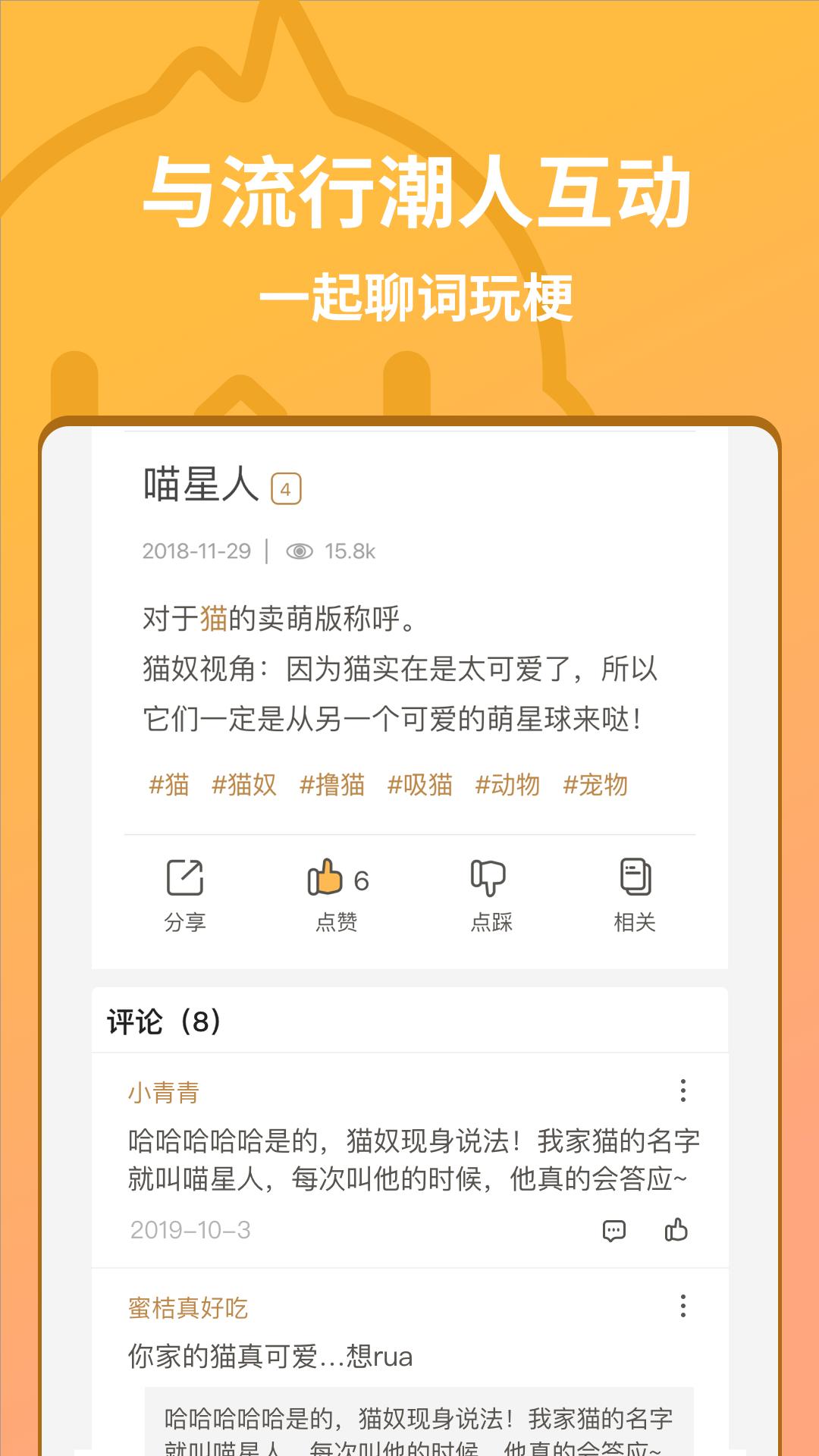 小鸡词典 V2.11.25 安卓版截图2