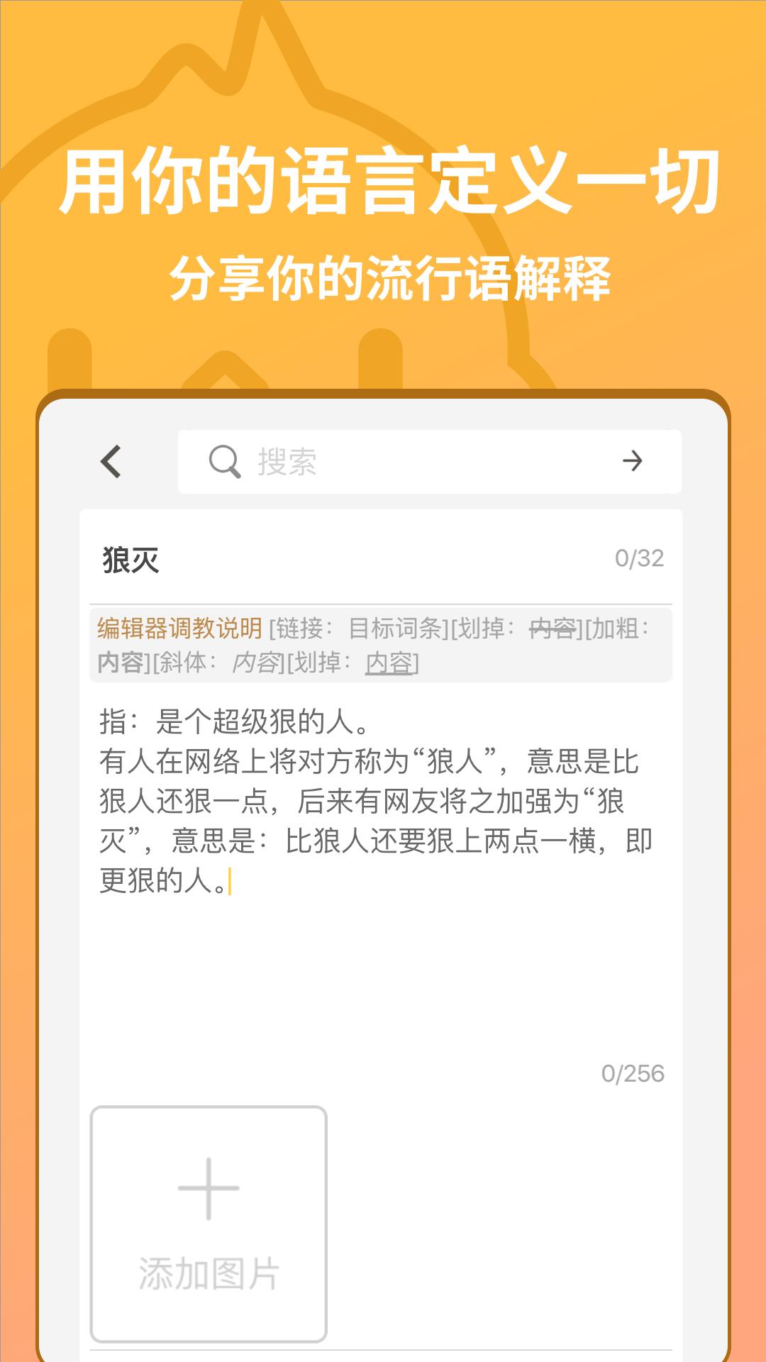 小鸡词典 V2.11.25 安卓版截图1