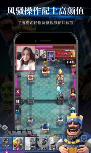 游戏录屏手机版
