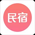 民宿客栈网 V3.5.1 安卓版