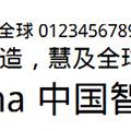 Droid Sans Fallback字体 TTF版