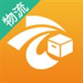 货云集物流 V1.6.8 安卓版