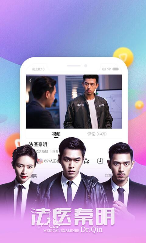 搜狐视频 V7.8.9 安卓版截图1