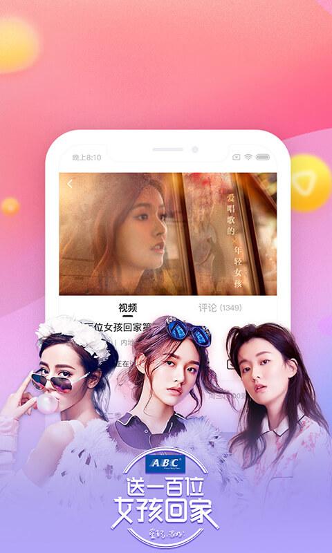 搜狐视频 V7.8.9 安卓版截图4