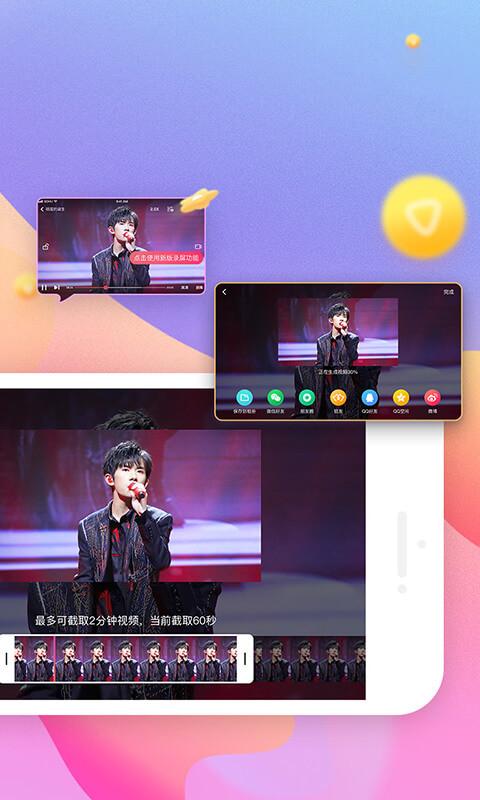 搜狐视频 V7.8.9 安卓版截图2