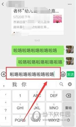搜狗手机输入法官方下载