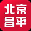 北京昌平 V1.5.4 安卓版
