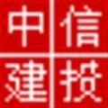 中信建投网上交易极速版 V7.43 官方最新版