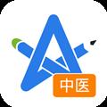 中医执业医师星题库 V3.9.80 安卓版