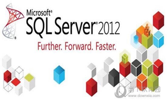SQL Server 2012破解版64位