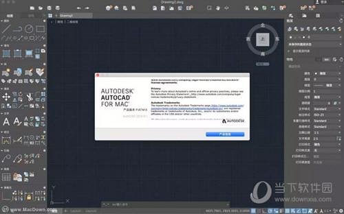 AutoCAD 2019 For Mac