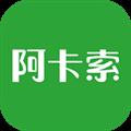 阿卡索口语秀 V5.5.4 安卓版
