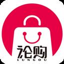 论购 V1.9.2 安卓版