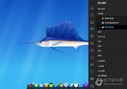 深度Linux Deepin镜像下载