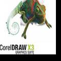 CorelDRAW 13免费版 32/64位 中文版
