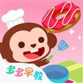 多多甜品店 V1.4.83 安卓版
