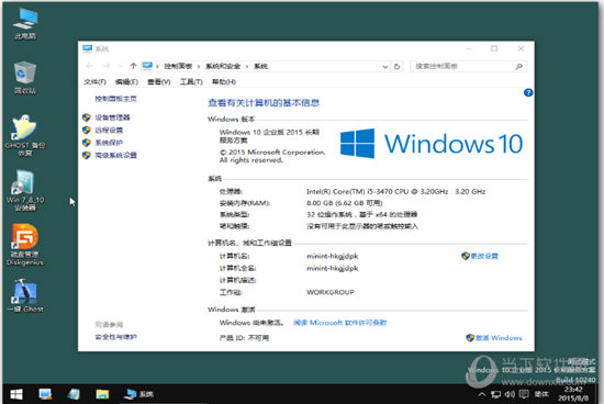 Windows 10 RTM正式版简体中文版