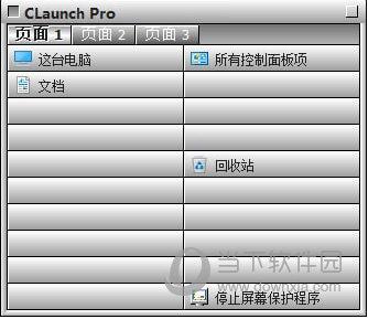 CLaunch Pro