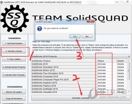 SolidWorks2018破解版