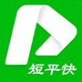 短平快汇票计算器 V1.2019.3.4 官方版